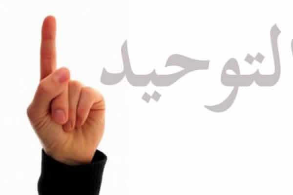 Beginilah Metode Para Rasul Dalam Menyelesaikan Masalah Umat (2)