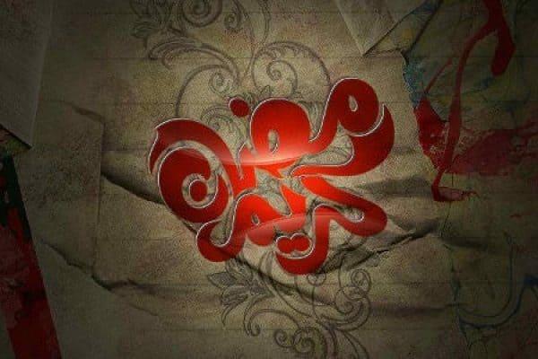 Kajian Ramadhan 5: Puasa Menyempitkan Jalannya Setan