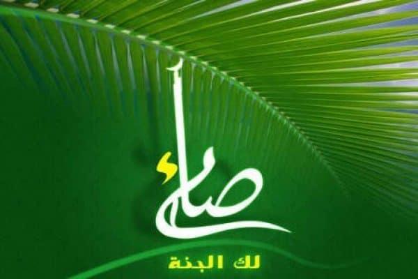Kajian Ramadhan 3: Puasa Karena Iman dan Mengharap Pahala