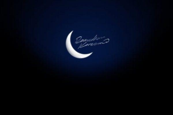 Madrasah Puasa Ramadhan, Sudahkah Kita Raih Buahnya? (3)