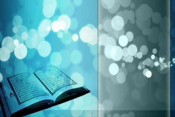Program Belajar Tauhid dan Bahasa Arab Jarak Jauh Al Mubarok