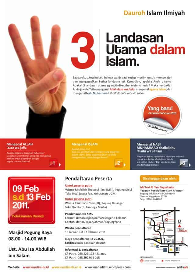 "Dauroh Jogja (9-13 Februari 2011): ""3 Landasan Utama dalam Islam"""