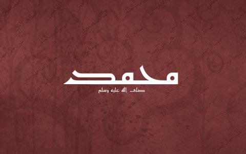 Maulid Nabi shallallahu 'alaihi wasallam dalam Timbangan Islam