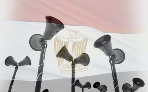 Nasehat Syaikh Shalih bin Fauzan Al Fauzan Terkait Krisis Mesir