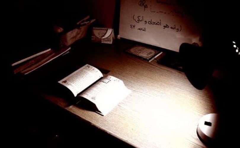 Pembagian Ilmu Syar'i Menurut Ibnul Qayyim