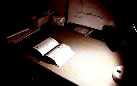 belajar-agama