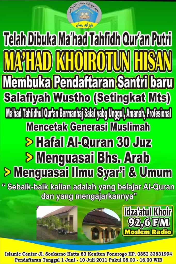 Pendaftaran Baru Ma'had Tahfidh Qur'an Putri TA 2011/2012