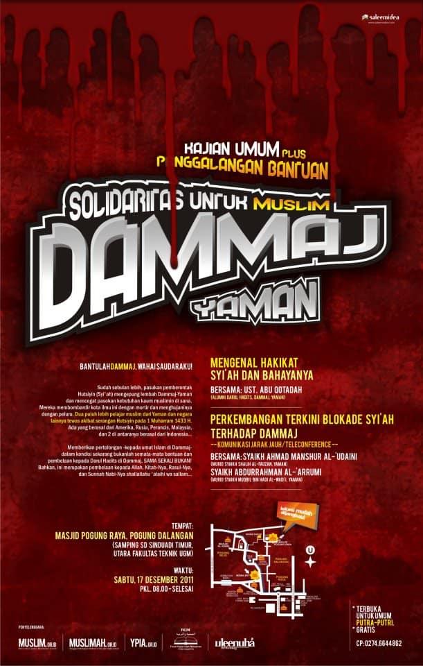 """Kajian Dan Penggalangan Bantuan (Yogyakarta, 17 Desember 2011) : """"Solidaritas Umat Islam untuk Dammaj Yaman"""""""