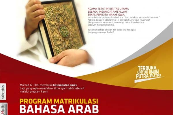 Program Matrikulasi Bahasa Arab Ma'had Al-'Ilmi Yogyakarta