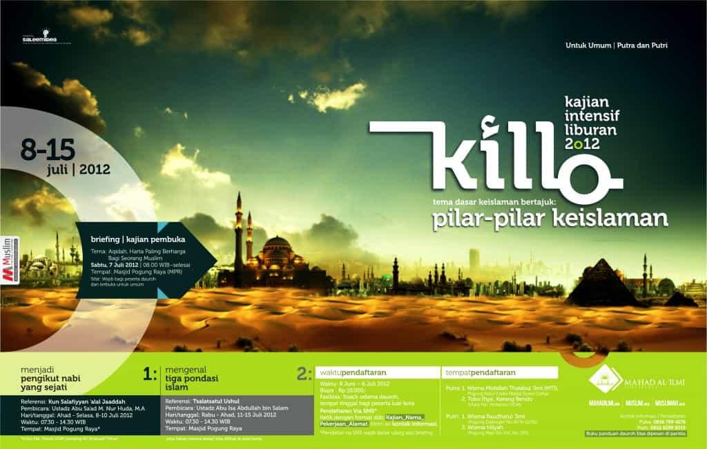 Kajian Intensif Pilar-pilar Keislaman (Yogyakarta, 8-15 Juli 2012)