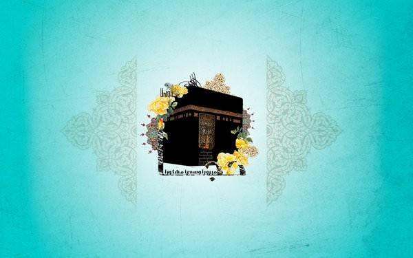 Menggapai Haji Mabrur