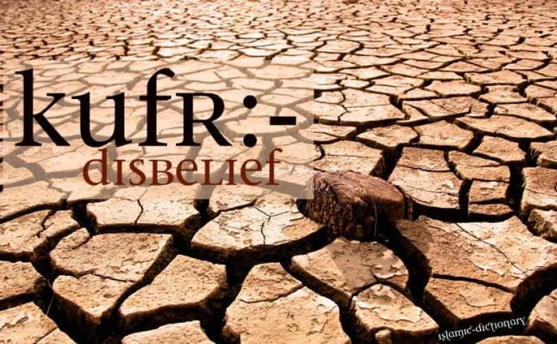 Fatwa Ulama: Berhukum dengan Selain Hukum Allah Belum Tentu Kafir