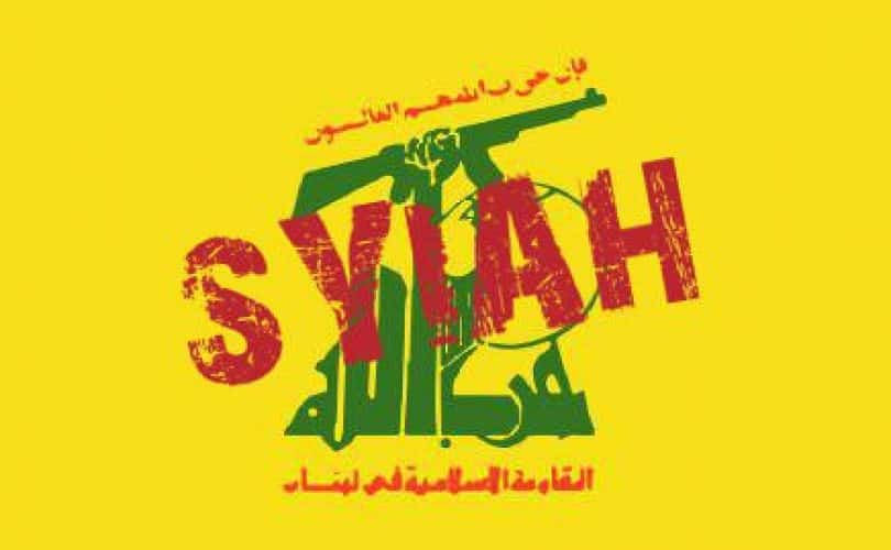 Hakekat Hizbullah (2)