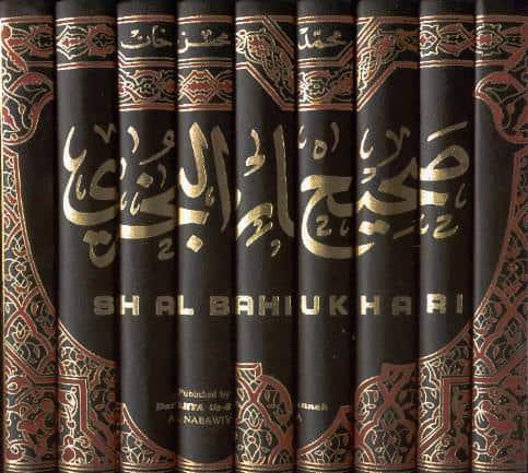 Mengenal Shahih Bukhari Dan Shahih Muslim