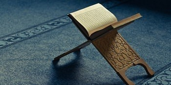 Hadits Dha'if: Jika Tidak Ada Di Al-Quran Baru Lihat As-Sunnah