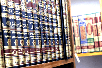 Fatwa Ulama: Apakah Membaca Hadits Diganjar Pahala?