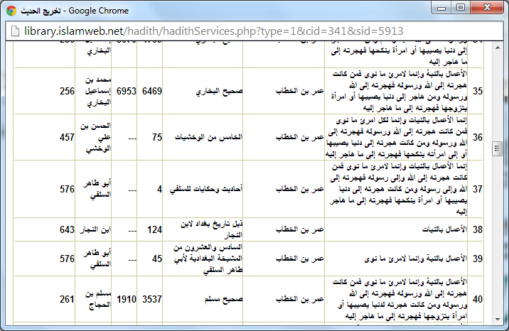 islamweb5