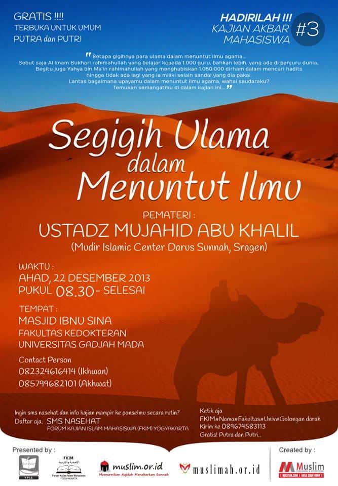 "Kajian ""Segigih Ulama dalam Menuntut Ilmu"" (Yogyakarta, 22 Desember 2013)"