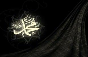 Yang Mengharamkan Peringatan Maulid Nabi Bukan Hanya Wahabi