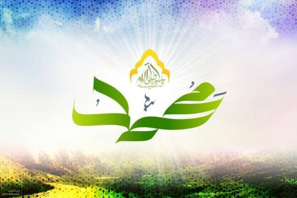 Jasa Rasulullah Shallallahu'alaihi Wa Sallam