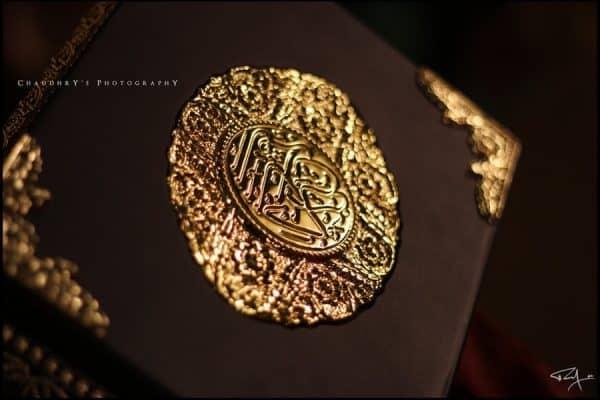 Meninggalkan Amalan Karena Manusia Termasuk Riya'