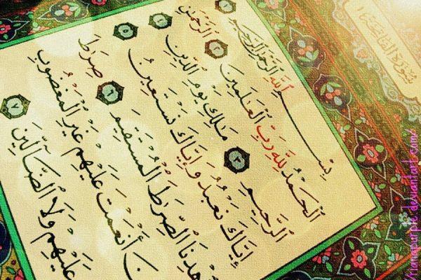 Membaca Al Fatihah Dalam Shalat (2)