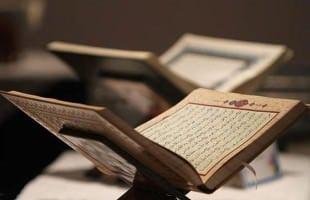 Mengaitkan Gunung Meletus dengan Nomor Ayat Al Qur'an