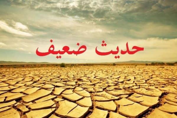 Hadits Lemah: Hewan Qurban Menjadi Tunggangan Melewati Shirath