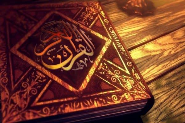 Kajian Ramadhan 30: Mengkhatamkan Al Quran di Bulan Ramadhan