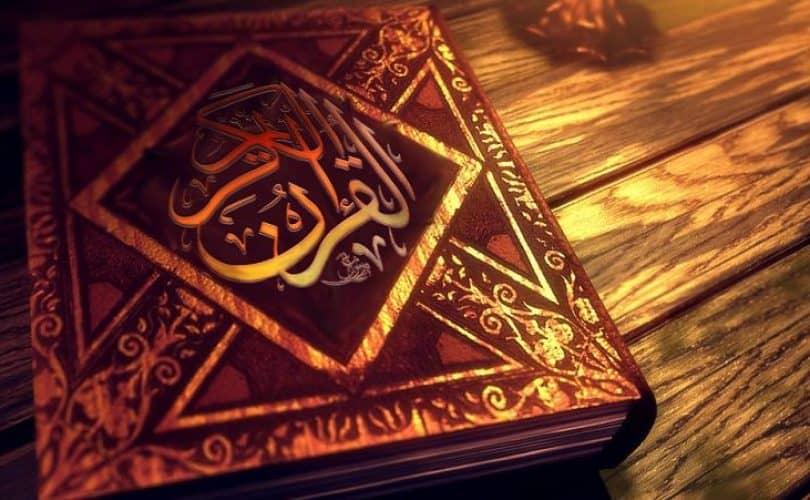 Fatwa Ulama: Bolehkah Meletakkan Al Qur'an Di Lantai?