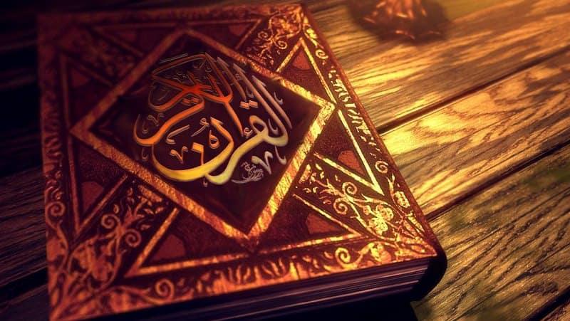 khatam_al_quran_2