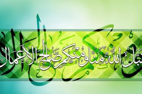 Selamat Hari Raya Idul Fithri 1435 H