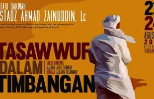 Kajian Umum Bersama Ust. Ahmad Zainuddin, Lc (Yogyakarta, 23-24 Agustus 2014)