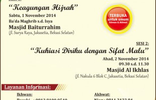 Safari Dakwah Ust. Rizal Yuliar Putrananda (Bekasi, 1-2 November 2014)