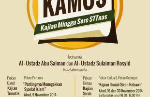 KAMUS (Kajian Minggu Sore STTnas) di Yogyakarta