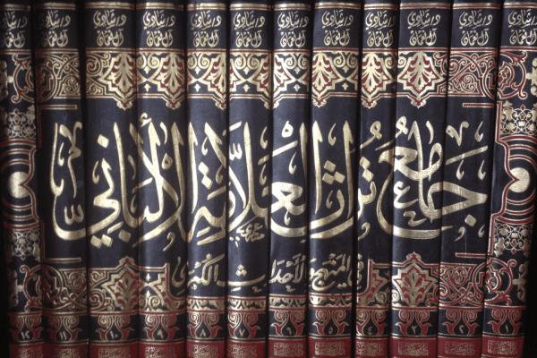 Biografi Asy Syaikh Al Muhaddits Muhammad Nashiruddin Al Albani (1)