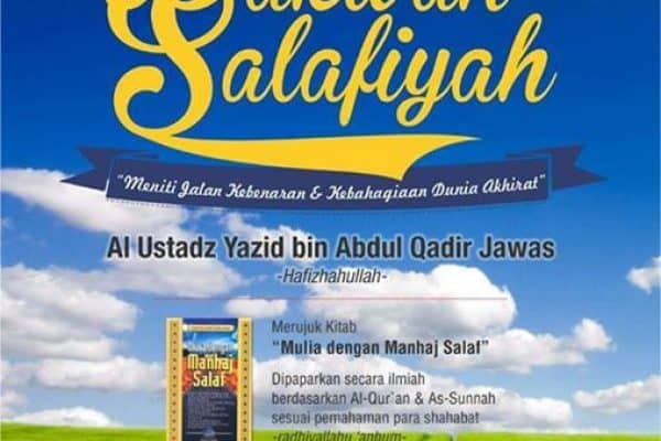 "Tabligh Akbar Ust Yazid Abdul Qadir Jawaz ""Prinsip-Prinsip Dakwah Salaf"" (Bandung, 13 Sya'ban 1436H)"
