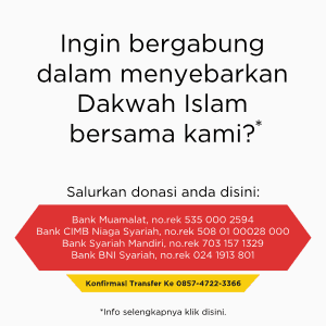 donasi website muslim.or.id