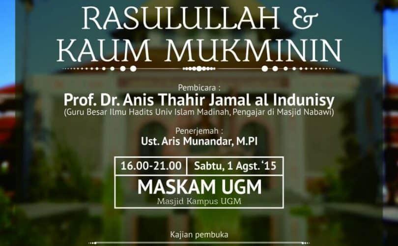 Jadwal Safari Dakwah Syaikh Prof. DR. Anis bin Ahmad Thohir Jamal Di Indonesia