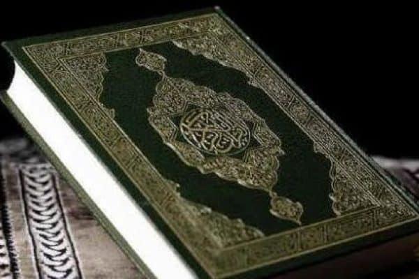 Metode Al-Qur'an Dalam Memerintah dan Melarang Hamba Allah Yang Beriman (4)