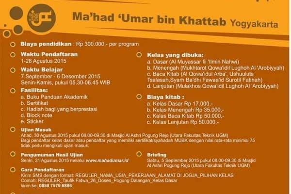 Penerimaan Santri MUBK Program Reguler Bahasa Arab Semester Ganjil 2015-2016
