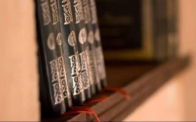 ilmu_kitab