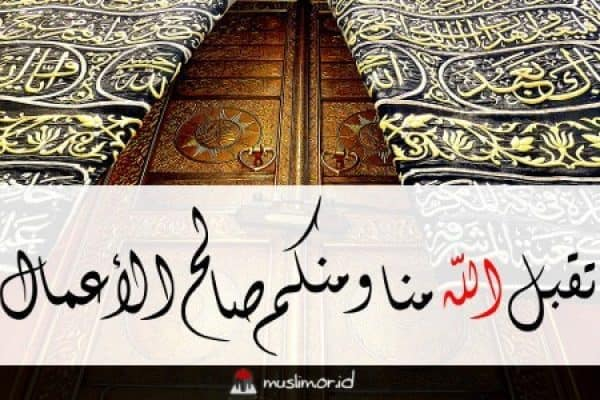 Selamat Hari Raya Idul Adha 1437H