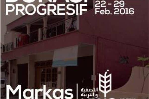 Proyek Kebaikan : Donasi Progresif Markas Dakwah Tahap II