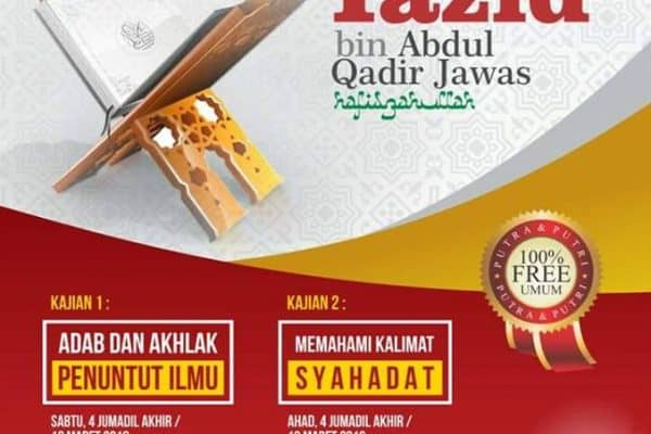 Tabligh Akbar Bersama Ustadz Yazid bin Abdul Qadir Jawas (Yogyakarta, 4-5 Jumadil Akhir 1437)