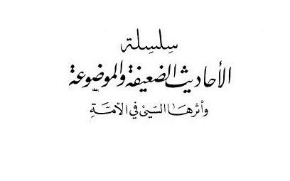 144 Sekilas Tentang Kitab Riyadhus Shalihin