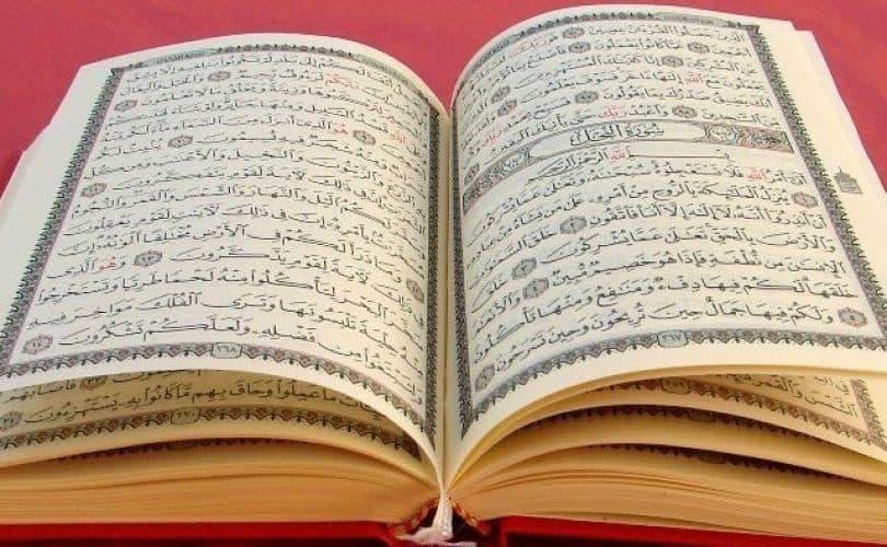 Metode Al-Qur'an Dalam Memerintah dan Melarang Hamba Allah Yang Beriman (1)
