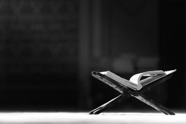 Fatwa Ulama: Membaca Qur'an Di Masjid Dengan Suara Keras
