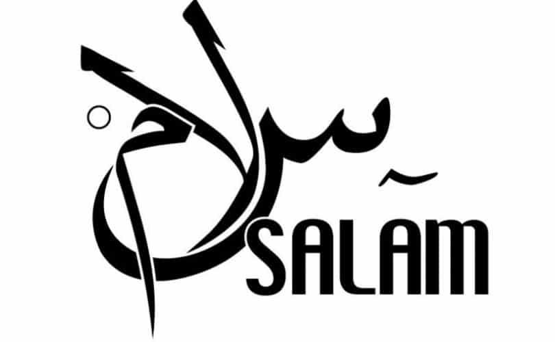 Macam-Macam Lafal Salam (3)