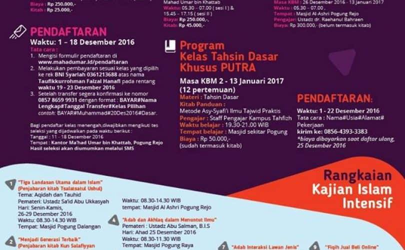 Program Pesantren Liburan Mahasiswa 2017 di Yogyakarta (24 Desember – 15 Januari 2017)